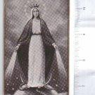 Virgin Mary Holy Card  VERY OLD