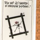 Yugoslavia Message for Peace Art Painting Picture Postcard