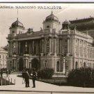 Yugoslavia Jugoslavija Zagreb Narodno kazaliste 1931 Postcard