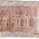 Egypt 1 Pound 1978 Bank Note Paper Money EXCELLENT