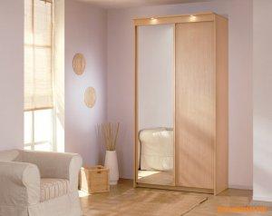 Baikal 2 Modern Sliding Door Wardrobe