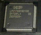 LPC1768 QFP Chip
