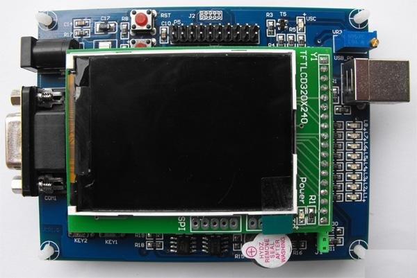 LPC1114 development board (Cortex M0 core) + USB ICE