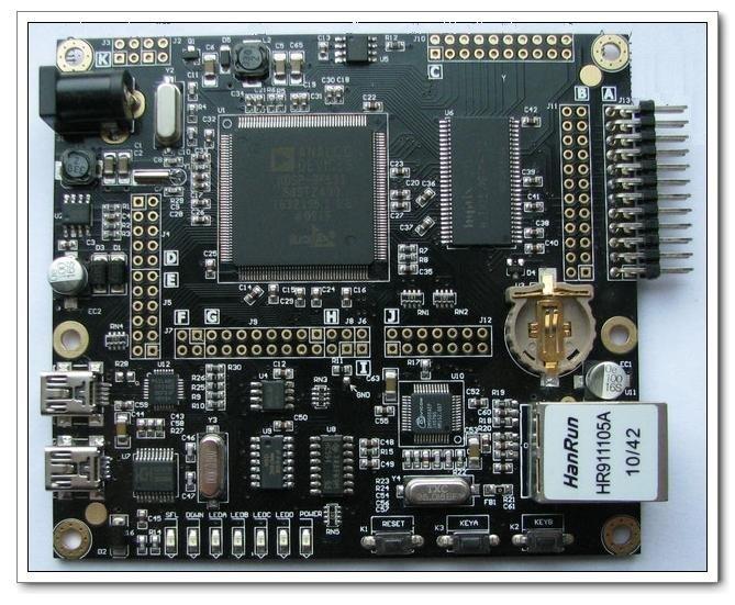 MS531-II DSP development board