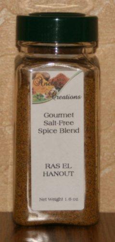Ras el Hanout (Moroccan) Salt Free Seasoning