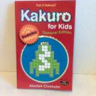 Kakuro for kids Samurai edition book Alistair Chisholm paperback new