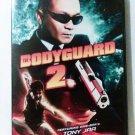 Body Gaurd 2 DVD action