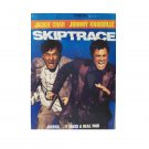 Skiptrace digital code Ultraviolet new