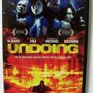 Undoing DVD crime drama