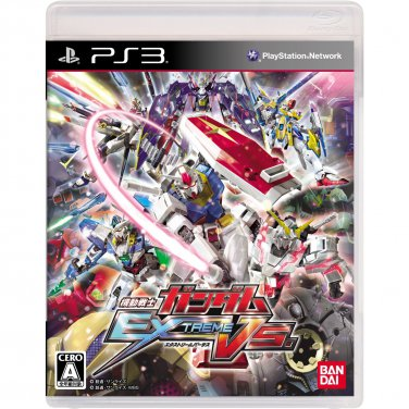 PS3 MOBILE SUIT GUNDAM EXTREME VS USED [Language Japanese][Japan Import] [Region Free](sort:3)