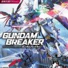 PSV PS Vita Gundam Breaker 1 [Language Japanese][Japan Import] [Region Free](sort:3)