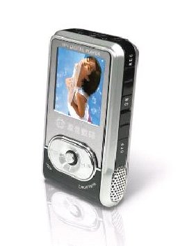 MP4 Player - 2GB (Item no: YJ-80B)