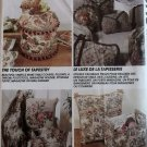 McCalls 6778 Tapestry Home Decor Accessories Pattern, Uncut