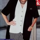 McCalls 6252 Pattern Misses' Jacket, Top & Skirt, Sizes 6, 8, 10, 12, 14, UNCUT