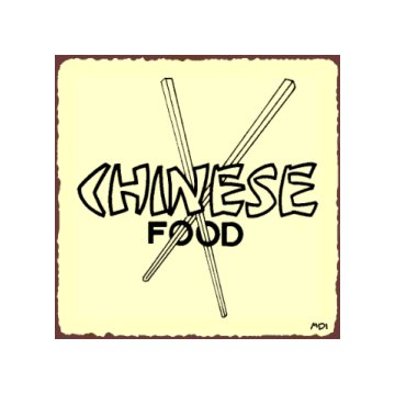 Chinese Food Metal Art Sign