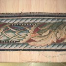 Tapestry Border Trim 7 Inch Leave Pattern GREEN 5 yards