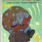 Christmas in July ARTHUR YORINKS hcdj  1991
