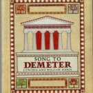 Song to Demeter BIRRER hcdj 1987 1st pr GREEK MYTH