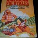 American Folktales HALLMARK POP-UP tall tale PECOS BILL