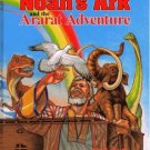 Noah's Ark and the Ararat Adventure JOHN D MORRIS hc