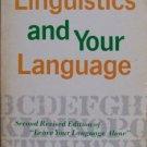 LINGUISTICS AND YOUR LANGUAGE BOOK Robert A. Hall pb
