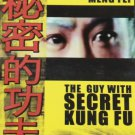 GUY WITH THE SECRET KUNG FU martial arts karate dvd fight film movie dvd