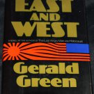 East and West - Gerald Green novel story book