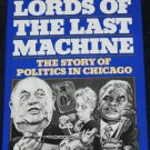 Lords of the Machine - The Story of Politics in Chicago book by Bill and Lori Granger