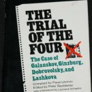 The Trial of the Four true crime political history book by Pavel Litvinov