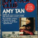 Joy Luck Club novel by Amy Tan - paperback book