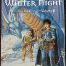Dragons of Winter Night - adventure fantasy novel Chronicles Trilogy Volume II book