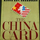 China Card novel by John Ehrlichman - hardcover book