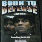 Born To Defense DVD - movie film