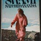 Swami Satchidananda by Sita Wiener