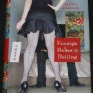 Babes In Beijing