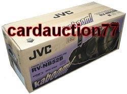 RV-NB52B JVC KABOOM PORTABLE Mini Stereo RV-NB52 RVNB52