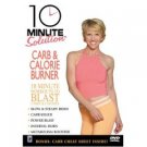10 Minute Solution - Carb and Calorie Burner