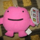 ONE NEW WITH TAG RARE BANDAI 1997 ORIGINAL TAMAGOTCHI BEAN PETS PLUSH TAMATCHI