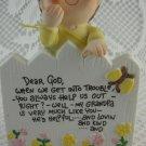 Enesco Anne Fitzgerald Dear God Kids When We Get Into Trouble 1982 Korea tbljt1