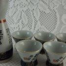 Vintage Sake Tea Set Blue Red Colored Trim Excellent Condition 6 pieces tblnz1