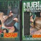 "Fuck Films Nubian Entertainment ""Black On Asian"" DVD"