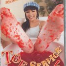"""Toe Service 4"" Red Light District DVD 2009"