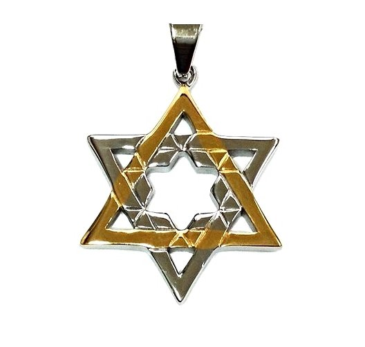 QP20 Judaica Star of David Pendant Energy Quantum Necklace