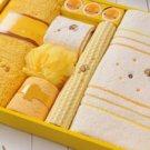 Yellow Cotton Five-Piece Towel Gift Box