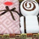 Dreamy Cotton Towel Gift Box