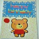 Hollaa birthday card: Birthday Bear and the red balloon ann