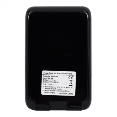 P1000 5000mAh Double USB Power Bank for iPad/iPhone - Black