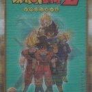 Super Saiyan #12- 1989 Dragonball Z Gold Series 3D Prism Italian Lenticulari Trading Card