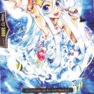 Top Idol, Aqua BT02-036 Cardfight! Vanguard Onslaught of Dragon Souls Rare Foil