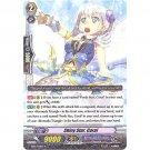 Shiny Star, Coral EB06/010 Cardfight! Vanguard Dazzling Divas Rare Foil
